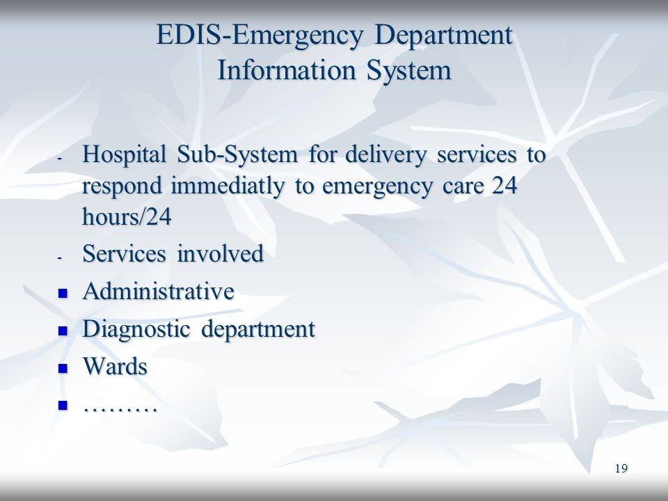 EDIS-Emergency Department Information System