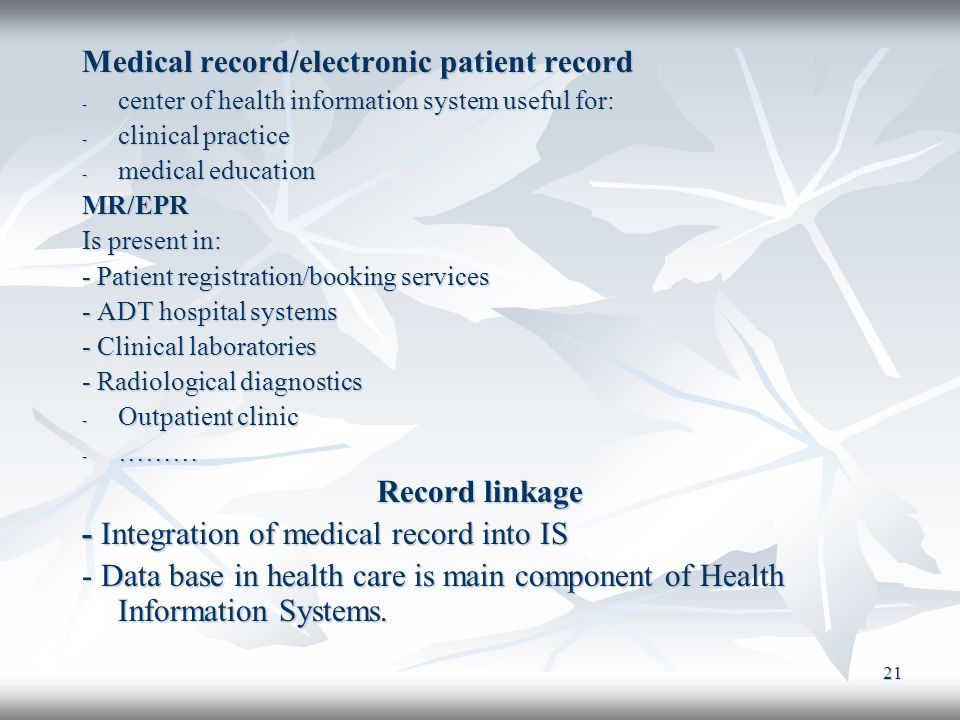 Medical record/electronic patient record