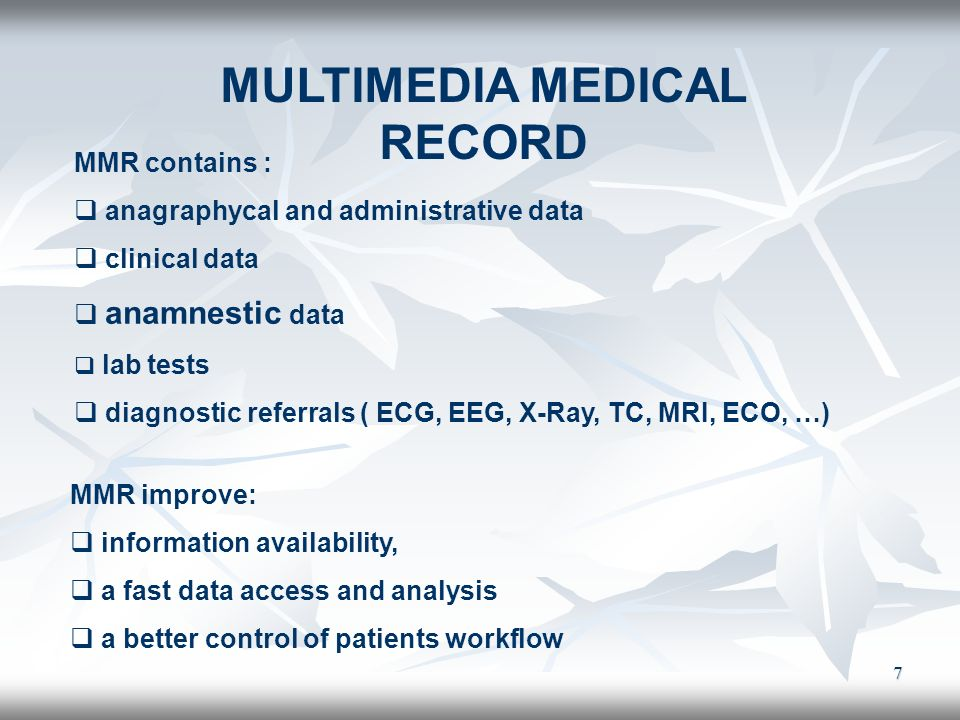MULTIMEDIA MEDICAL RECORD