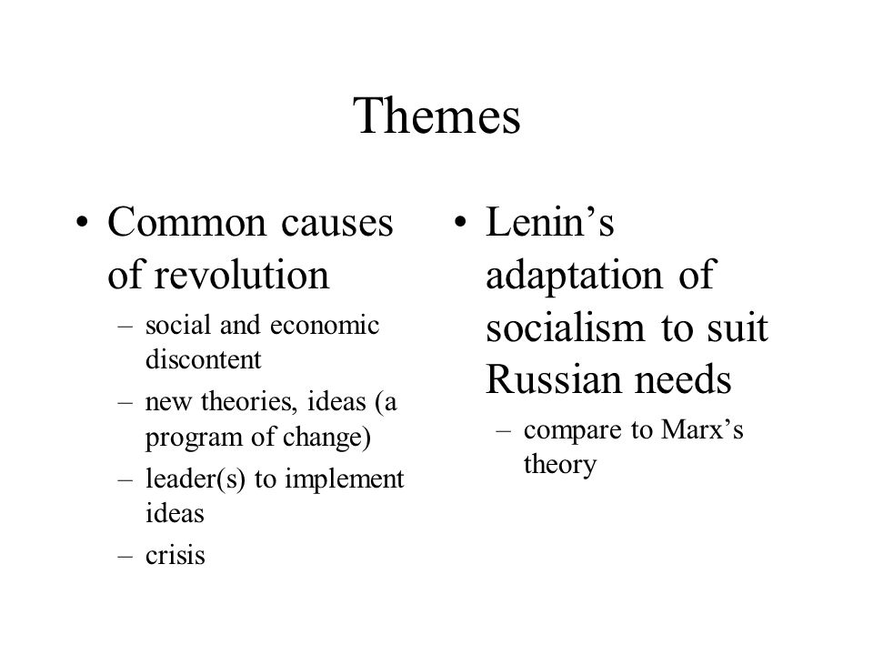 essay from marxs russian theory trans value This essay, written by a aumeeruddy and r tortajada, introduces the main   marxist theory (and, in particular, the theory of value) has been, and remains,   nor finished except, that is, when trans-formed into its opposite—dogma  and  was first published in 1933, simultaneously in german and russian.