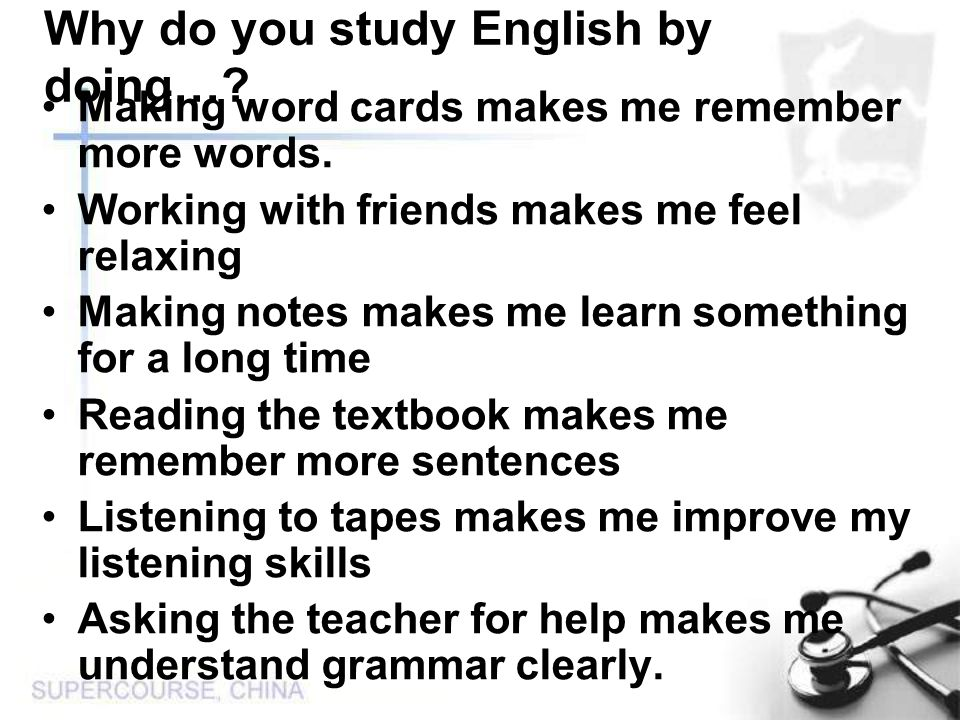 Why do you study English by doing…