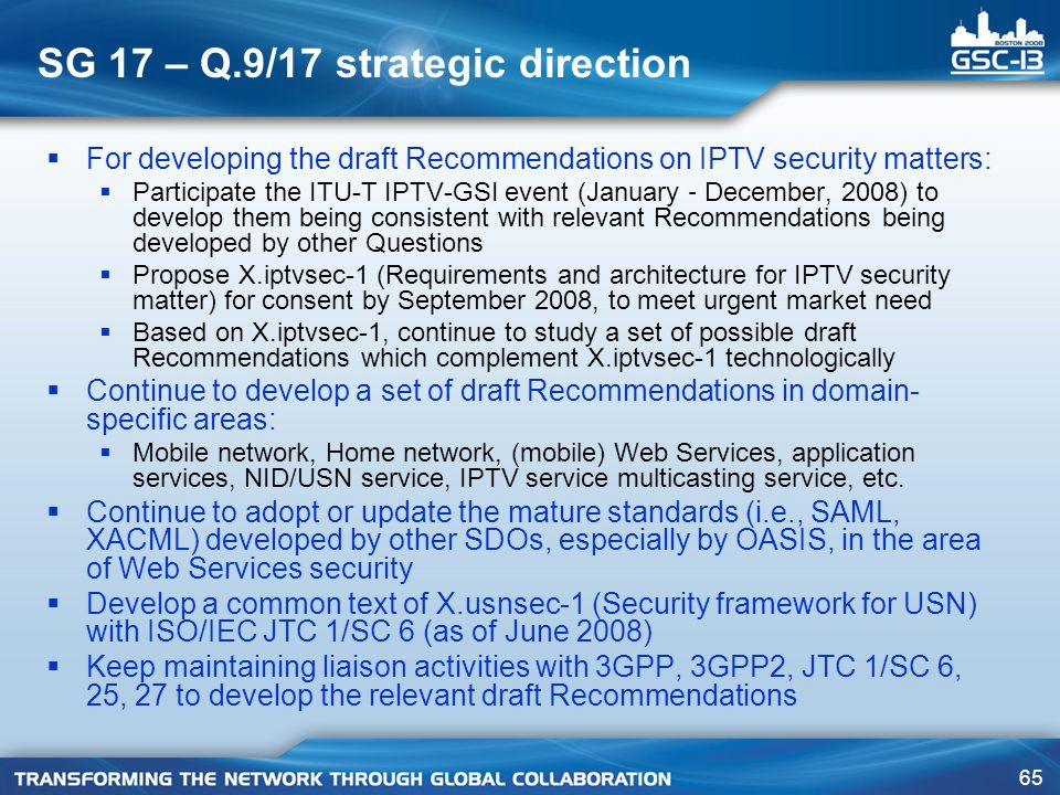SG 17 – Q.9/17 strategic direction