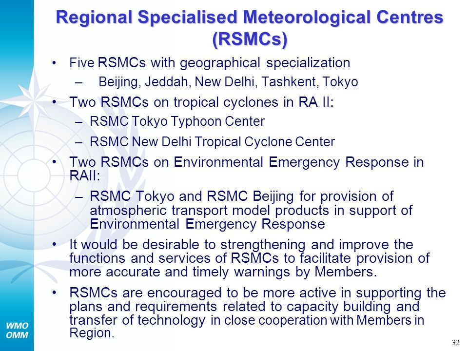 Regional Specialised Meteorological Centres (RSMCs)