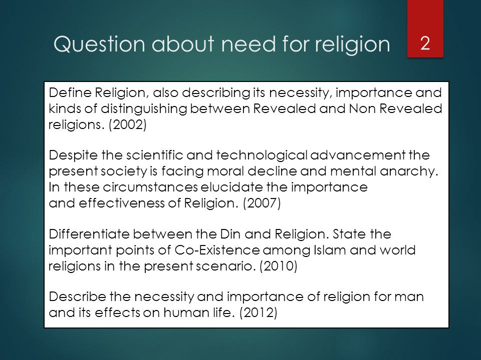 the role of religion and its importance in the european society Functions of religion in society topics: religion it may play a peripheral or an integral role within society its structure may be as complex as any large organisational bureaucracy or as simple as a two-way relationship between a religion can be important to people in many different.