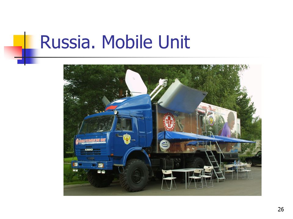 Russia. Mobile Unit