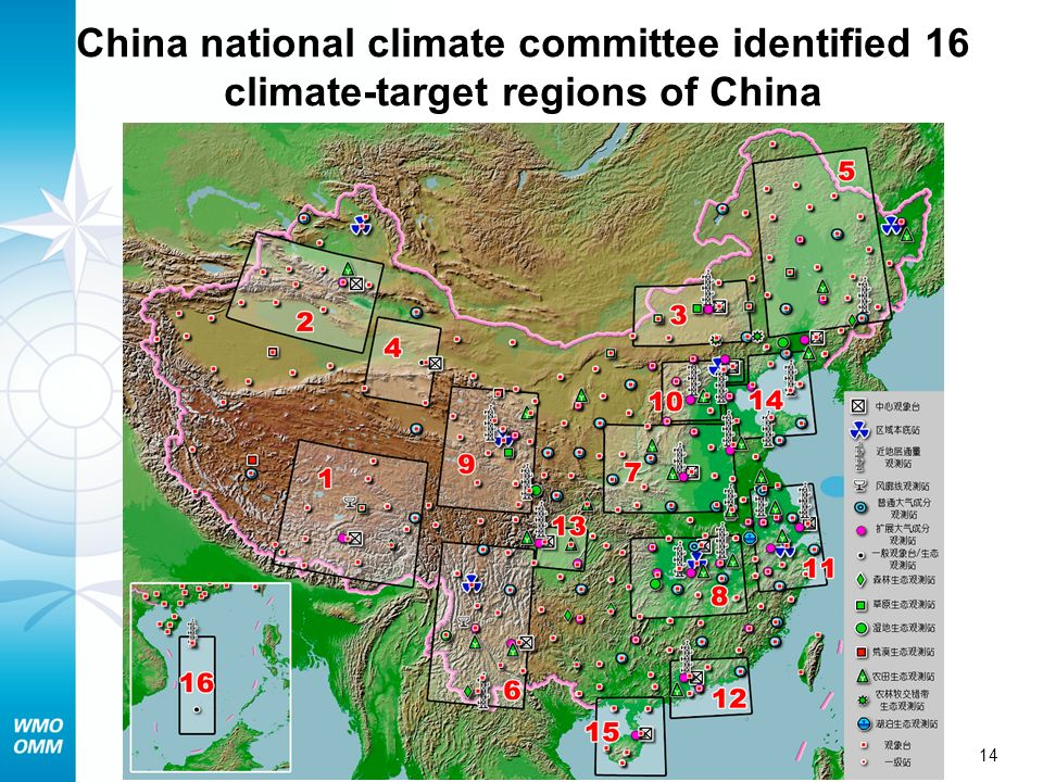 China national climate committee identified 16 climate-target regions of China