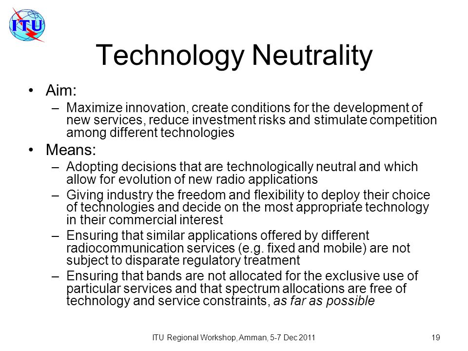 Technology Neutrality