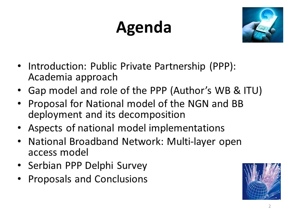 Agenda Introduction: Public Private Partnership (PPP): Academia approach. Gap model and role of the PPP (Author's WB & ITU)