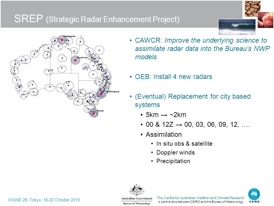 SREP (Strategic Radar Enhancement Project)