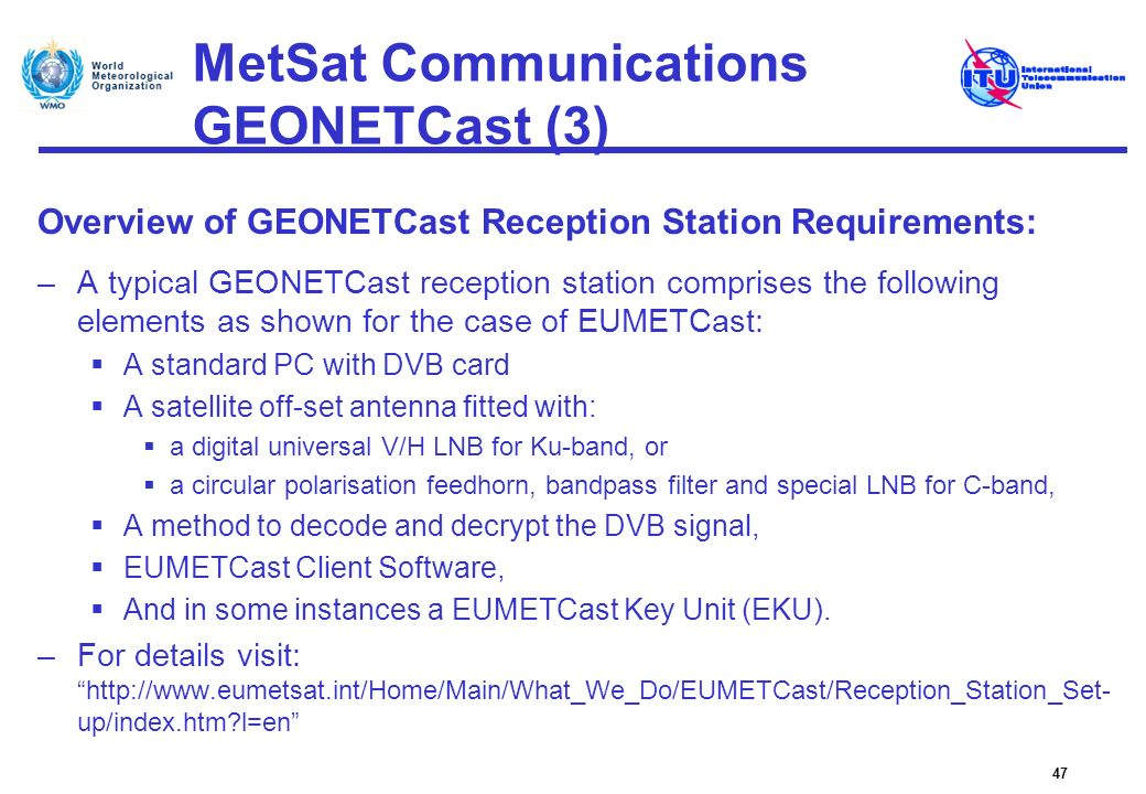 MetSat Communications GEONETCast (3)