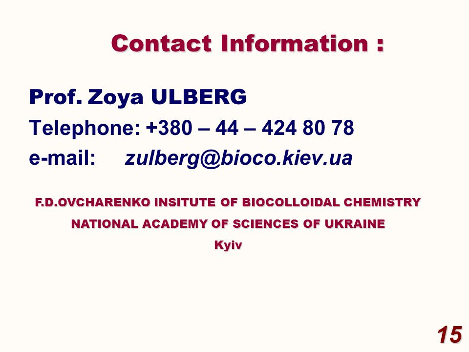 Contact Information : Prof. Zoya ULBERG. Telephone: +380 – 44 – 424 80 78. e-mail: zulberg@bioco.kiev.ua.