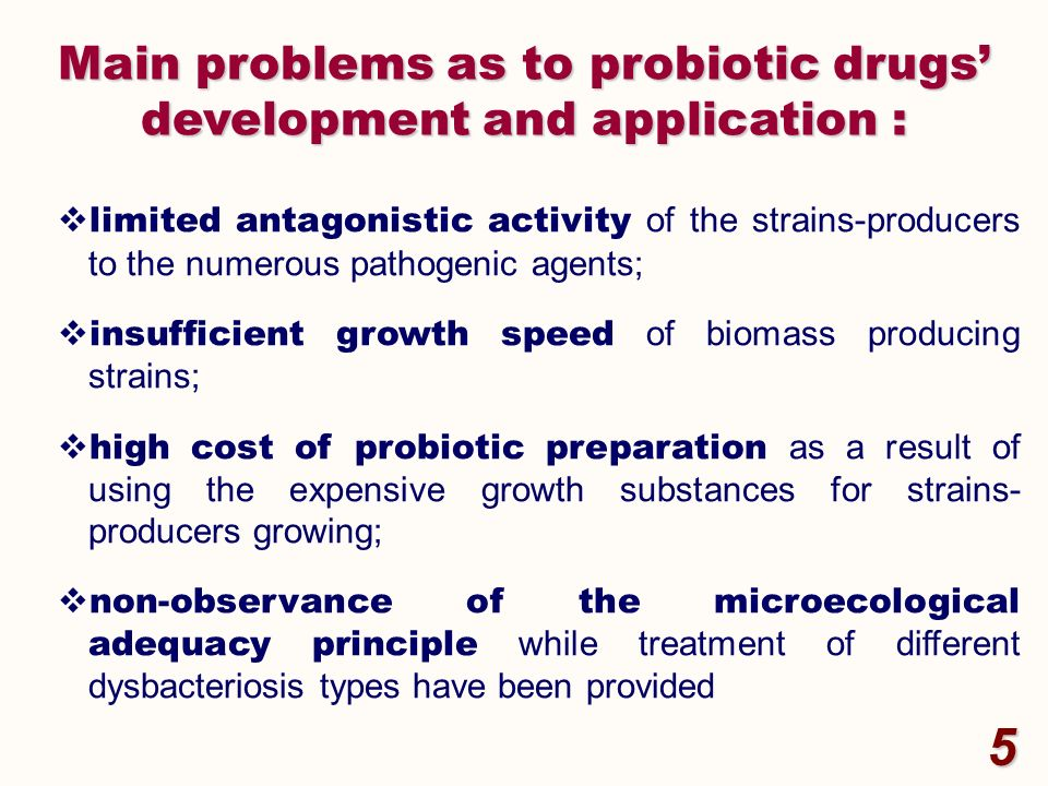 Main problems as to probiotic drugs' development and application :