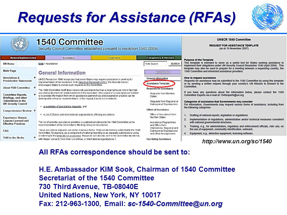 Requests for Assistance (RFAs)