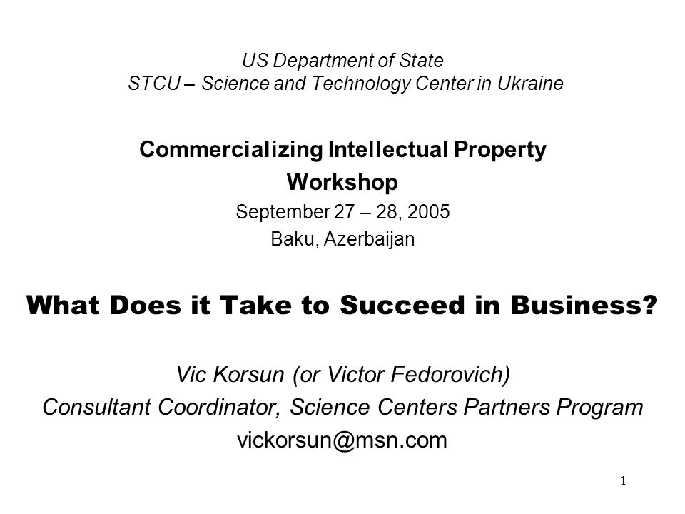US Department of State STCU – Science and Technology Center in Ukraine