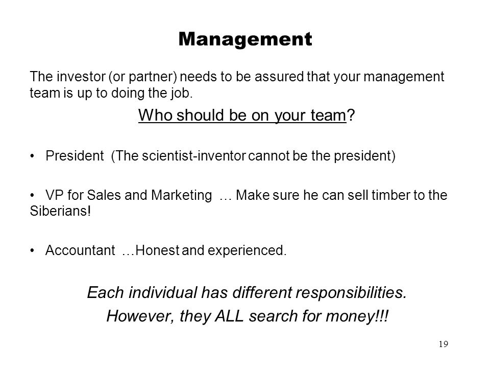 Management Who should be on your team