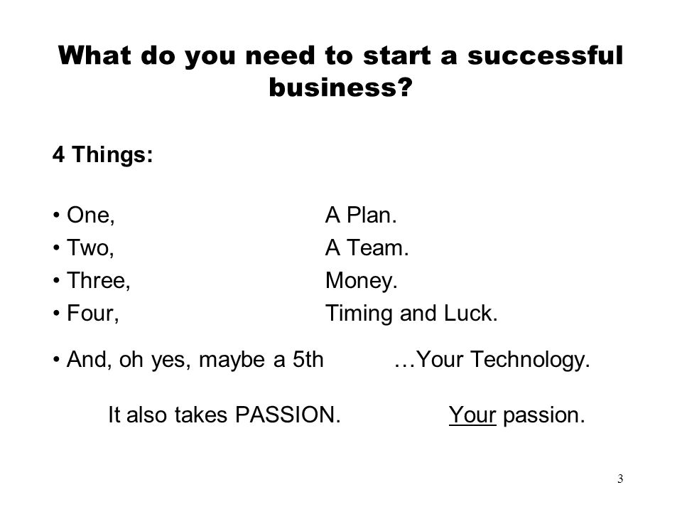 What do you need to start a successful business