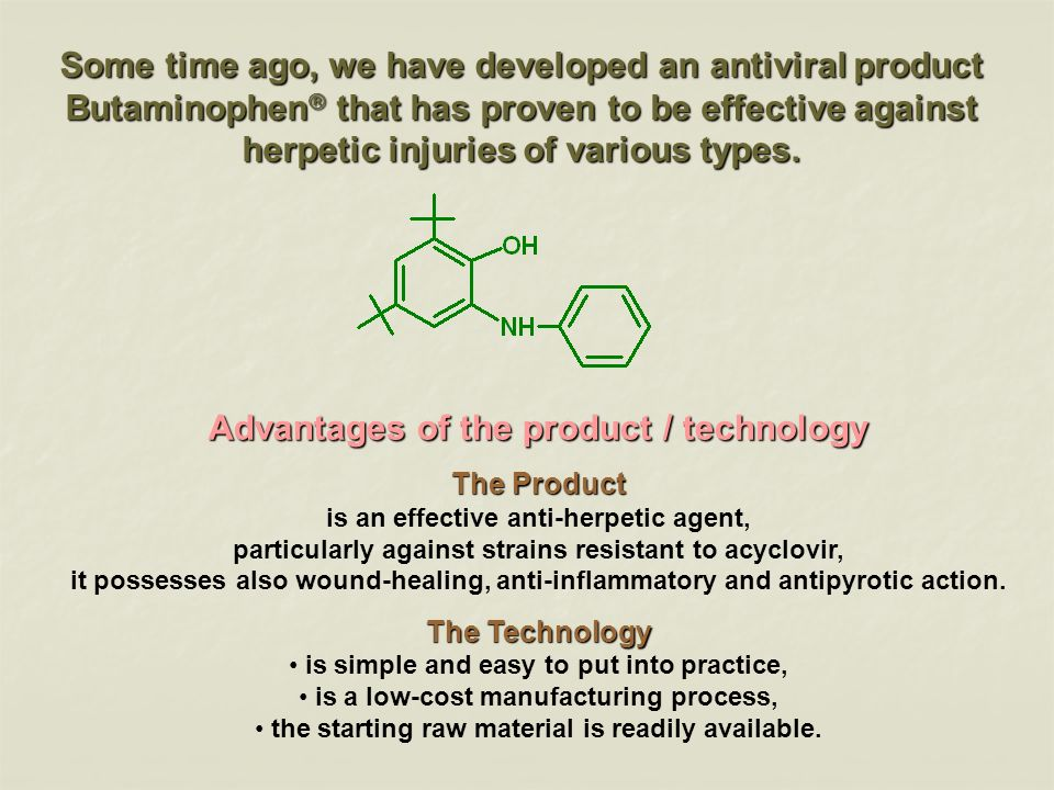 Advantages of the product / technology