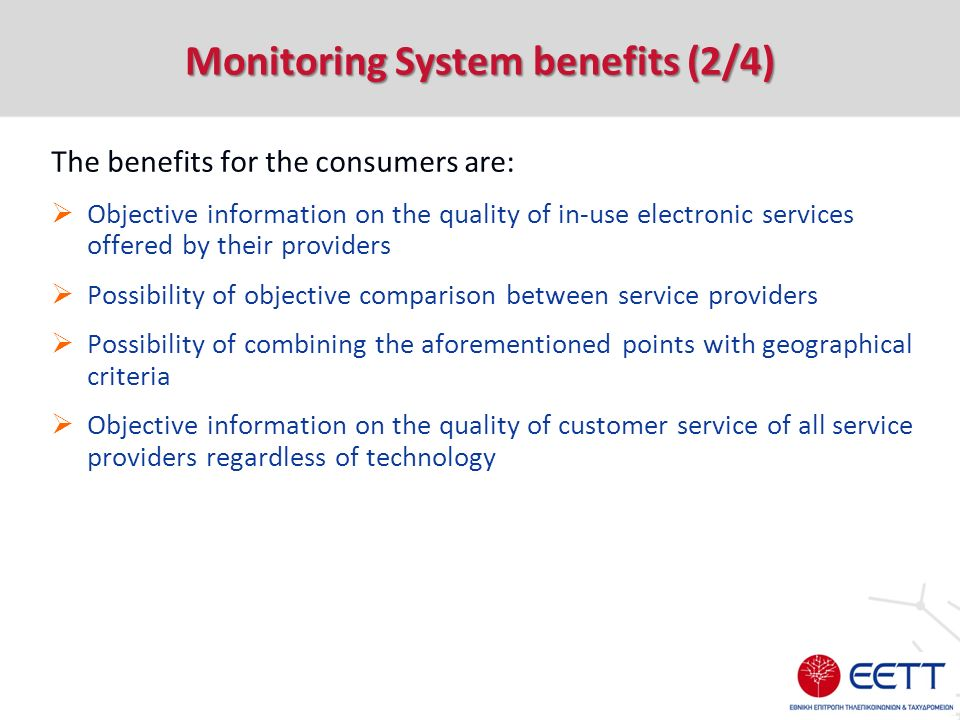 Advantages Of Internet Monitor System : Monitoring qos qoe system of mobile fixed networks