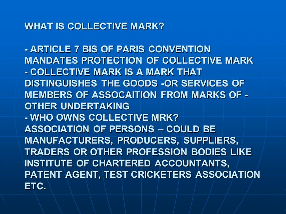 WHAT IS COLLECTIVE MARK