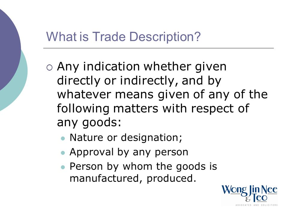 What is Trade Description
