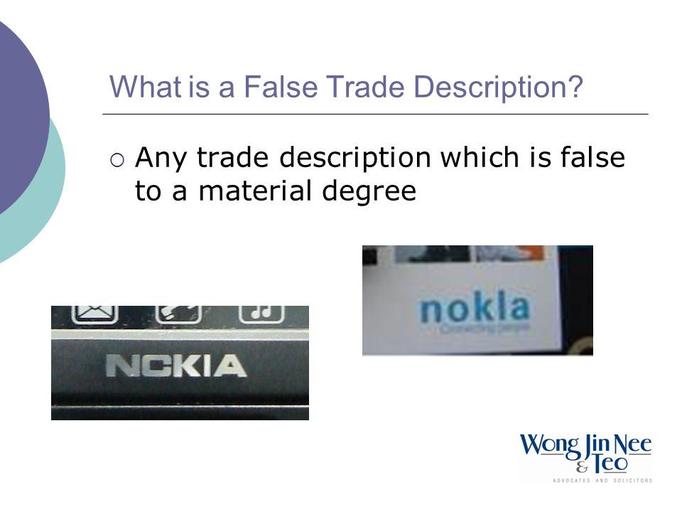 What is a False Trade Description