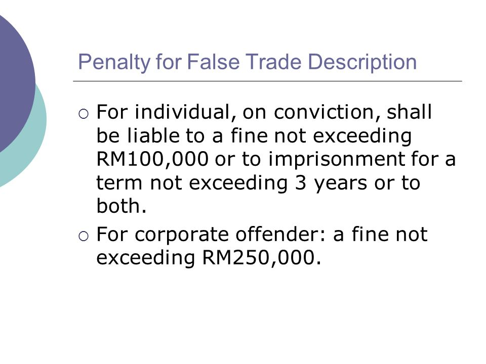 Penalty for False Trade Description