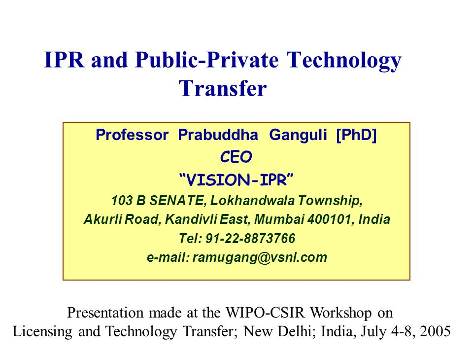 IPR and Public-Private Technology Transfer