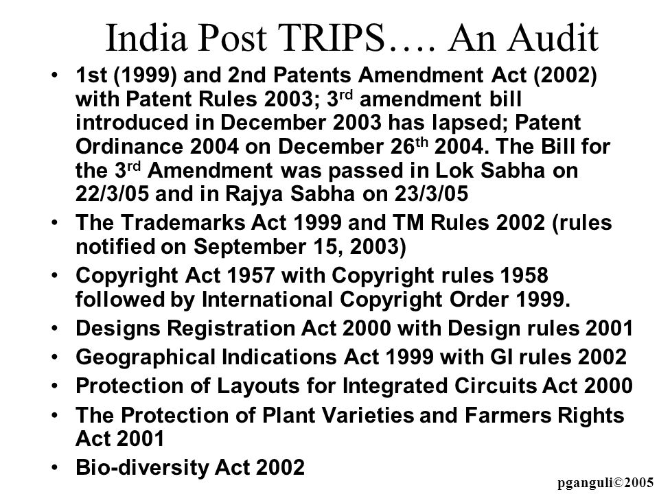 India Post TRIPS…. An Audit