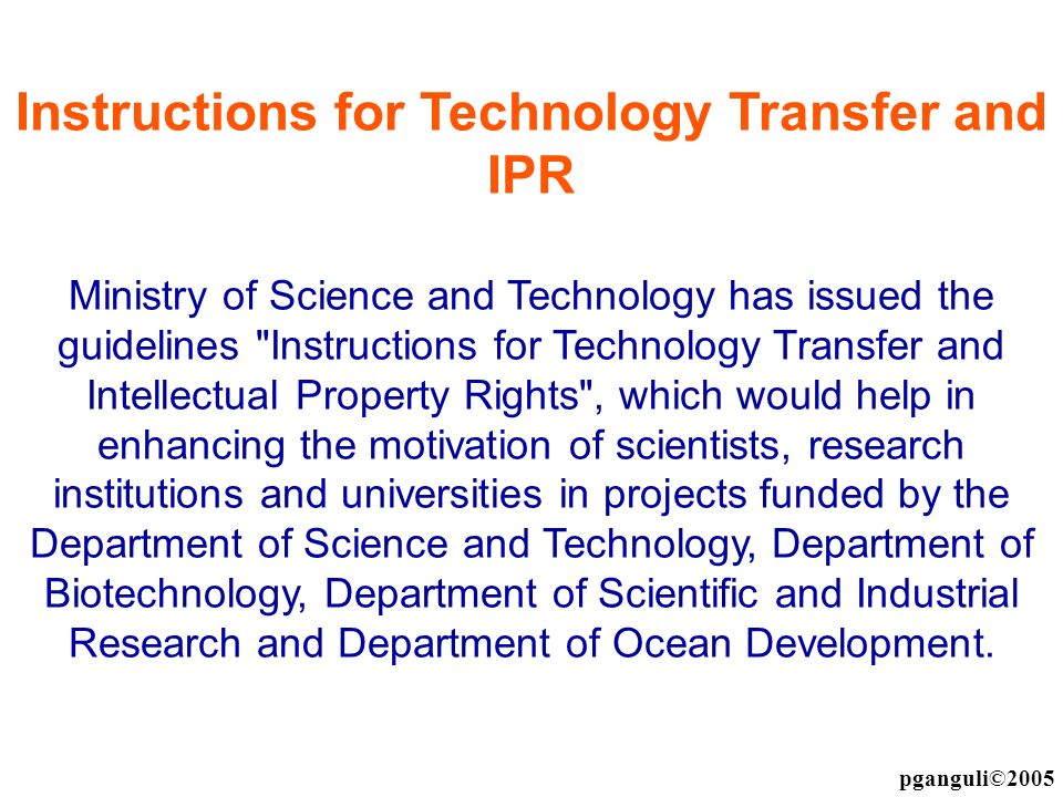 Instructions for Technology Transfer and IPR