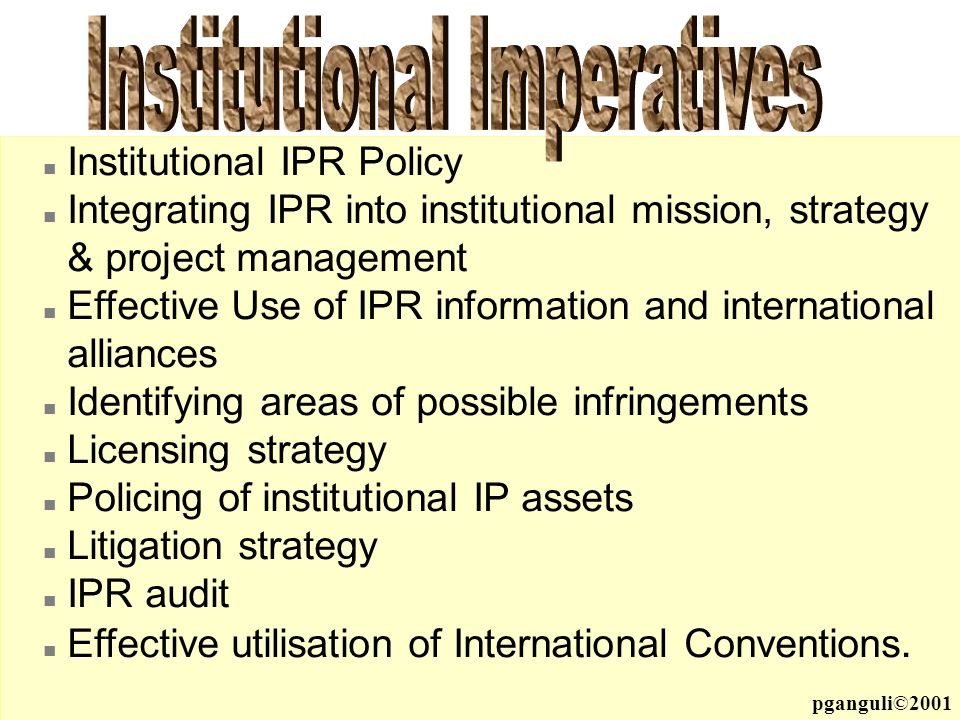 Institutional Imperatives