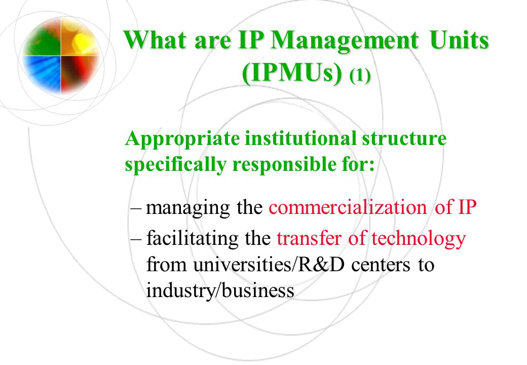 What are IP Management Units (IPMUs) (1)