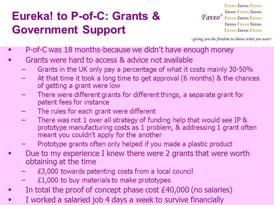 Eureka! to P-of-C: Grants & Government Support