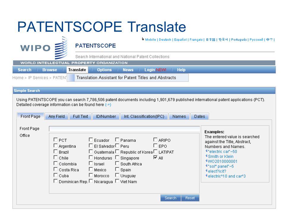 PATENTSCOPE Translate
