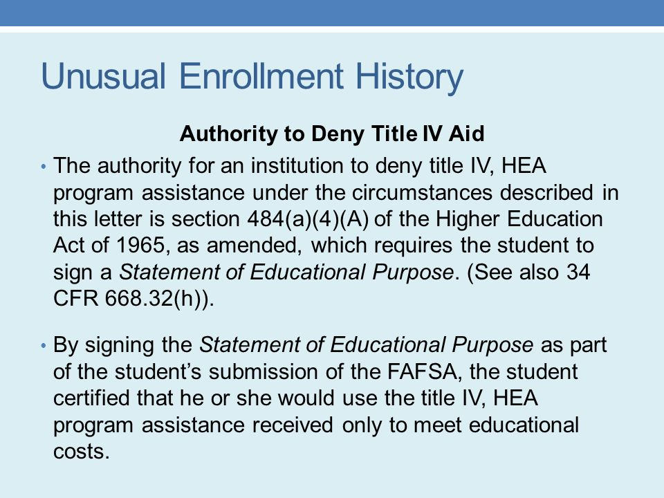 Unusual Enrollment History Letter Example