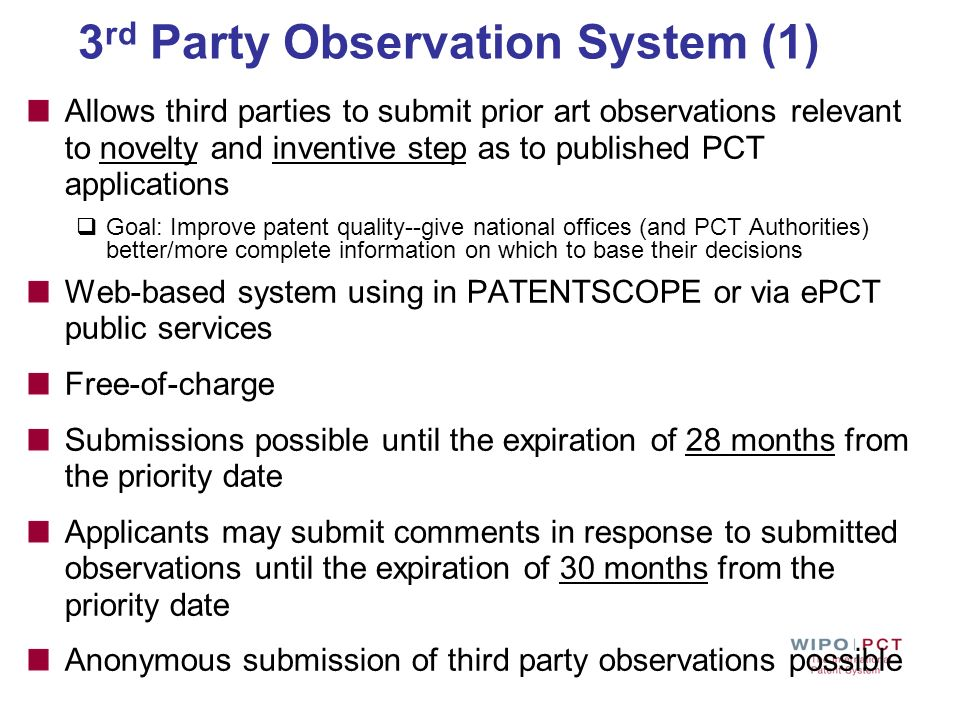 3rd Party Observation System (1)