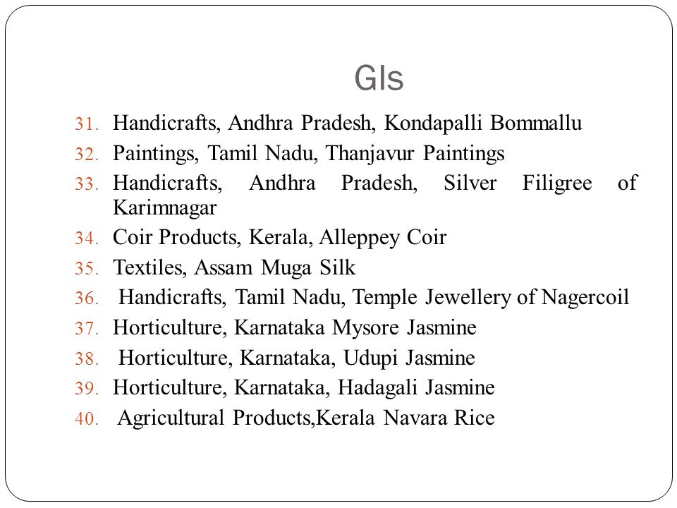GIs Handicrafts, Andhra Pradesh, Kondapalli Bommallu