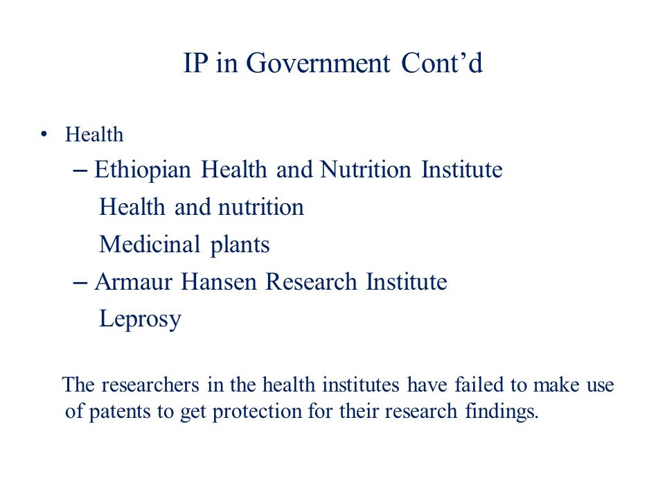 IP in Government Cont'd