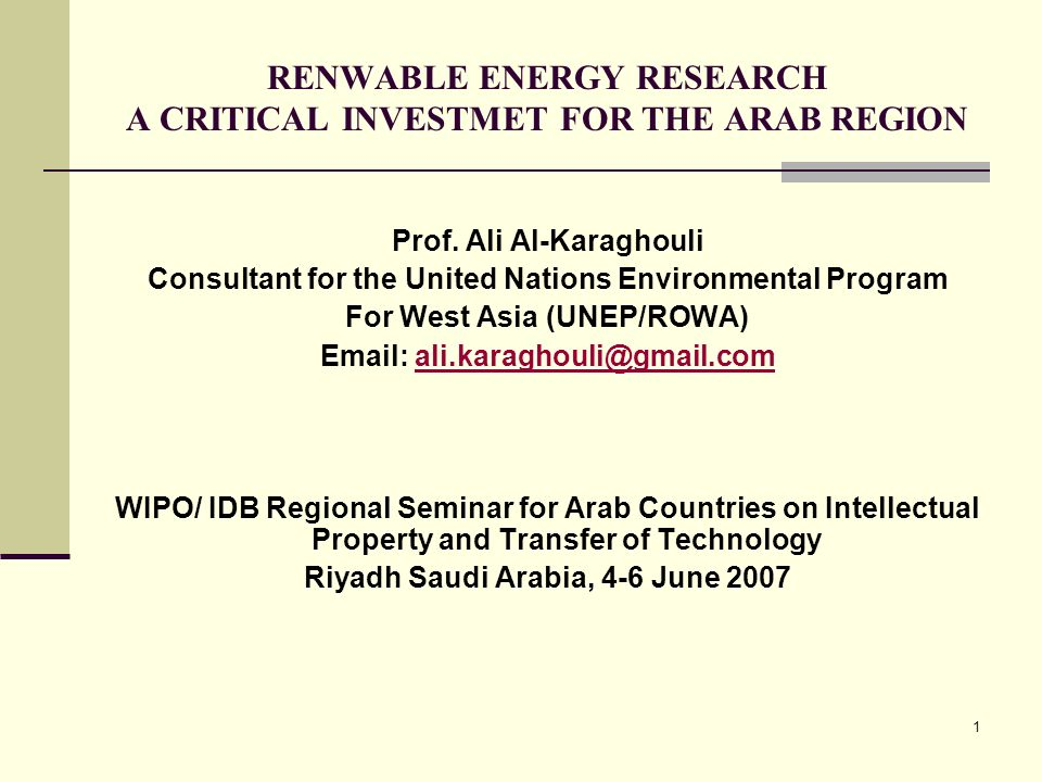 RENWABLE ENERGY RESEARCH A CRITICAL INVESTMET FOR THE ARAB REGION
