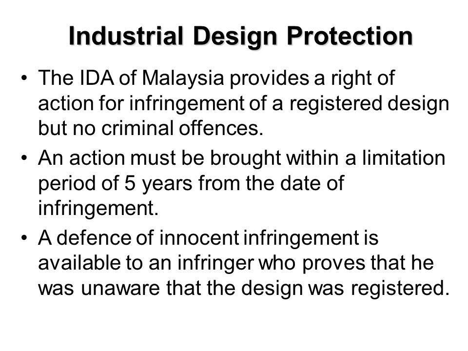 Industrial Design Protection
