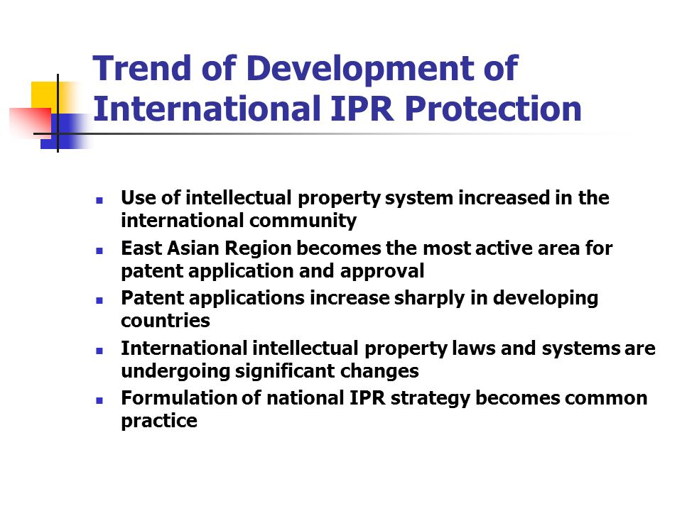 Trend of Development of International IPR Protection