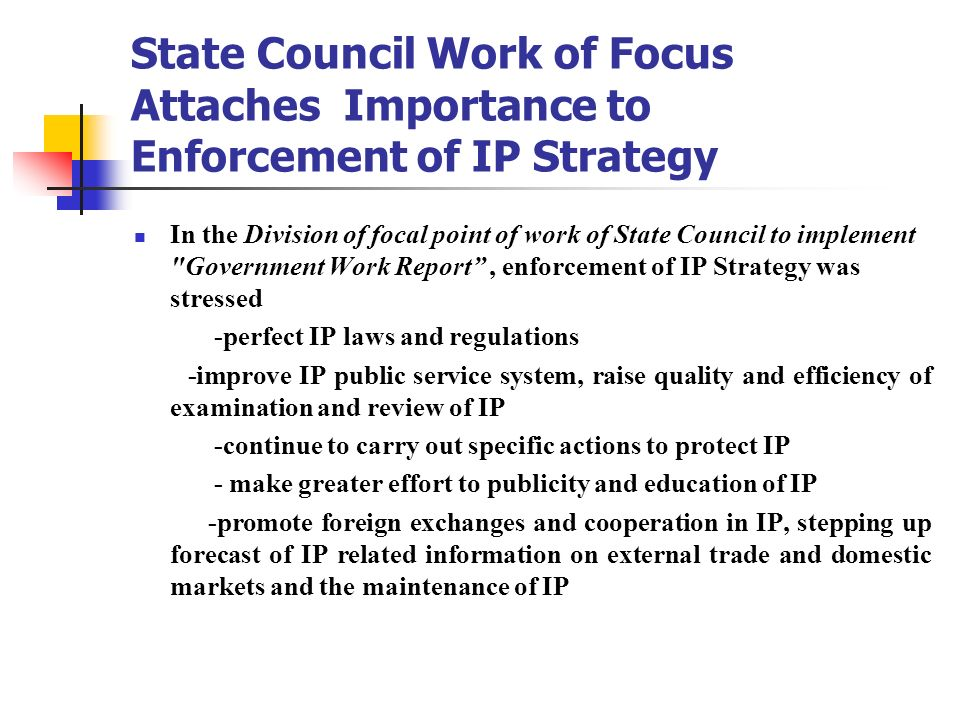 State Council Work of Focus Attaches Importance to Enforcement of IP Strategy