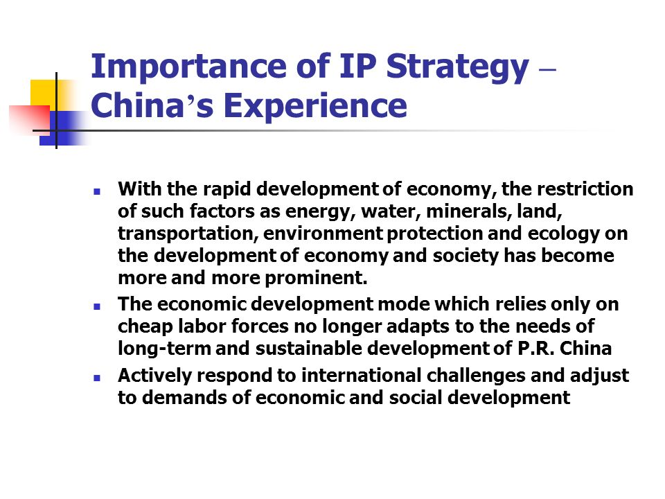 Importance of IP Strategy –China's Experience