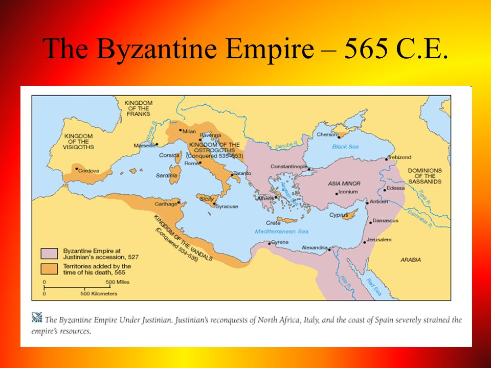 The Byzantine Empire – 565 C.E.