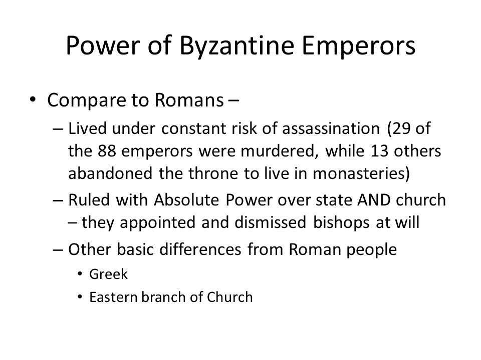 Power of Byzantine Emperors