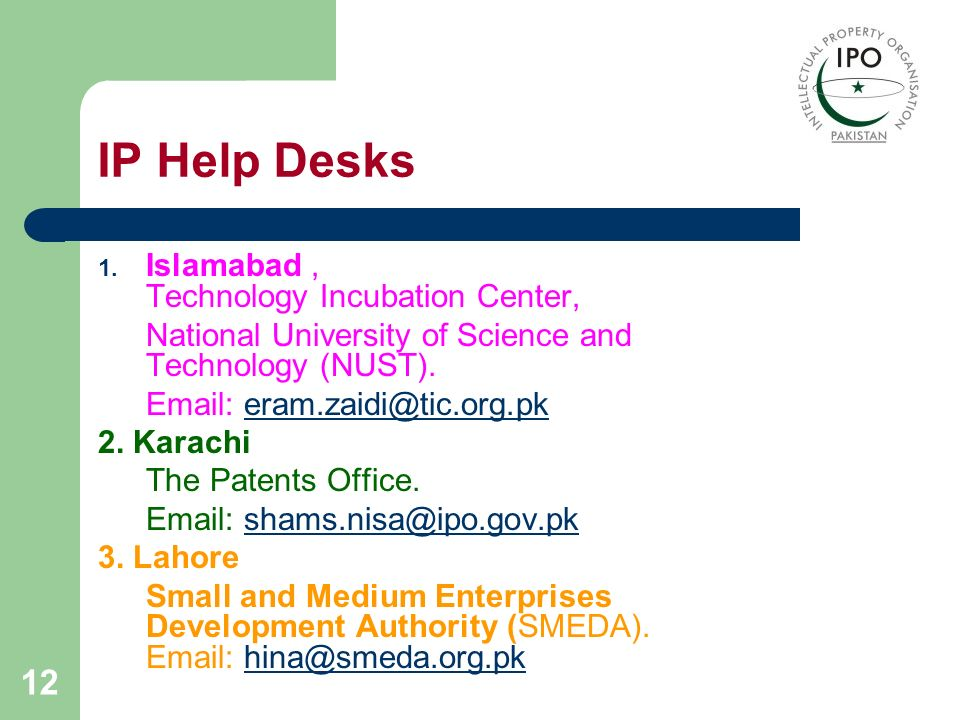 IP Help Desks Islamabad , Technology Incubation Center,