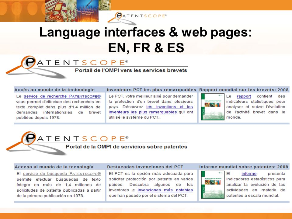 Language interfaces & web pages: EN, FR & ES