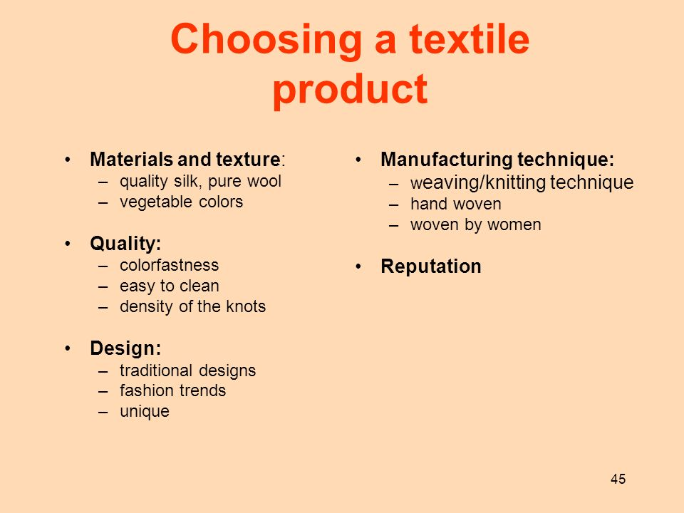Choosing a textile product