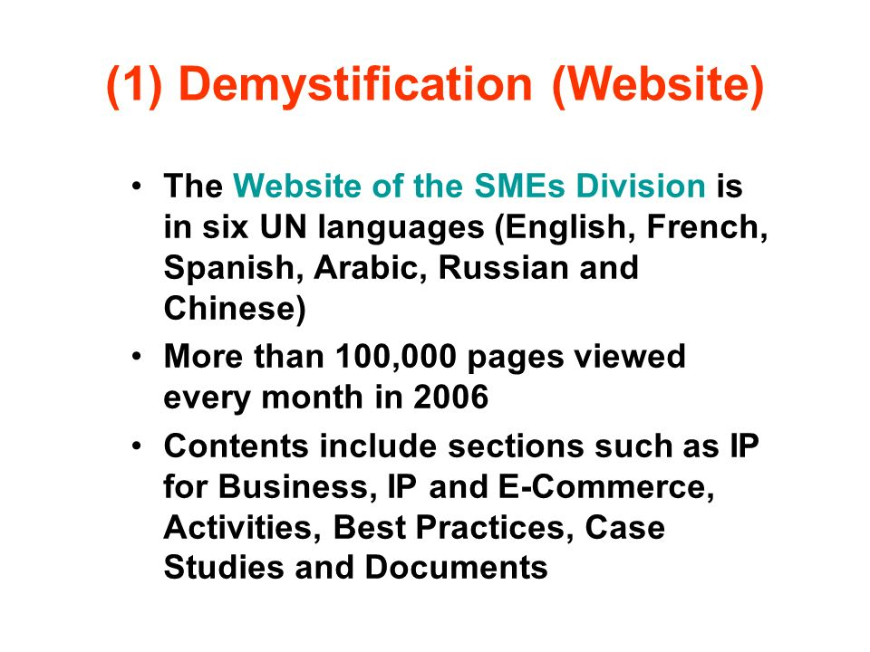 (1) Demystification (Website)