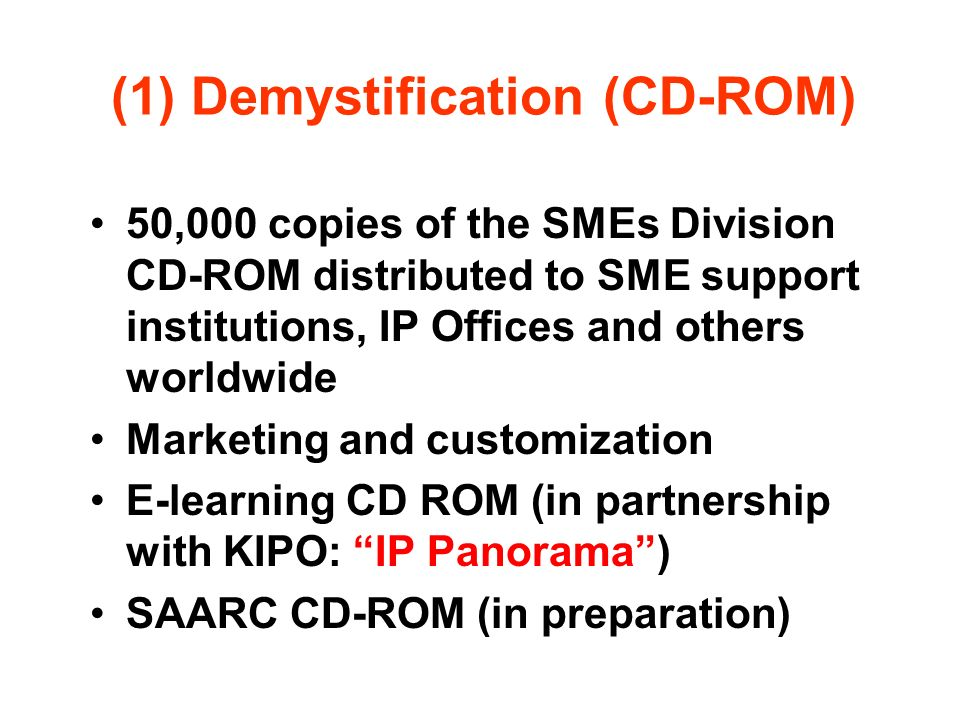 (1) Demystification (CD-ROM)