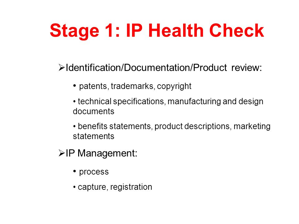Stage 1: IP Health Check Identification/Documentation/Product review: